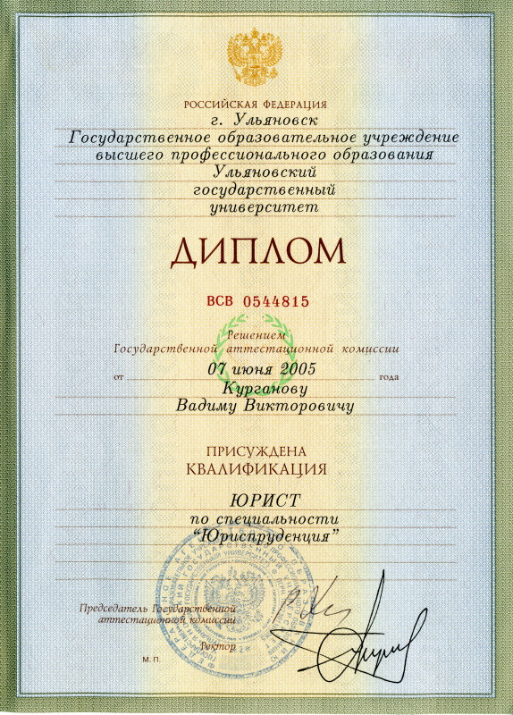 Закон о дачной амнистии в крыму 2016 текст