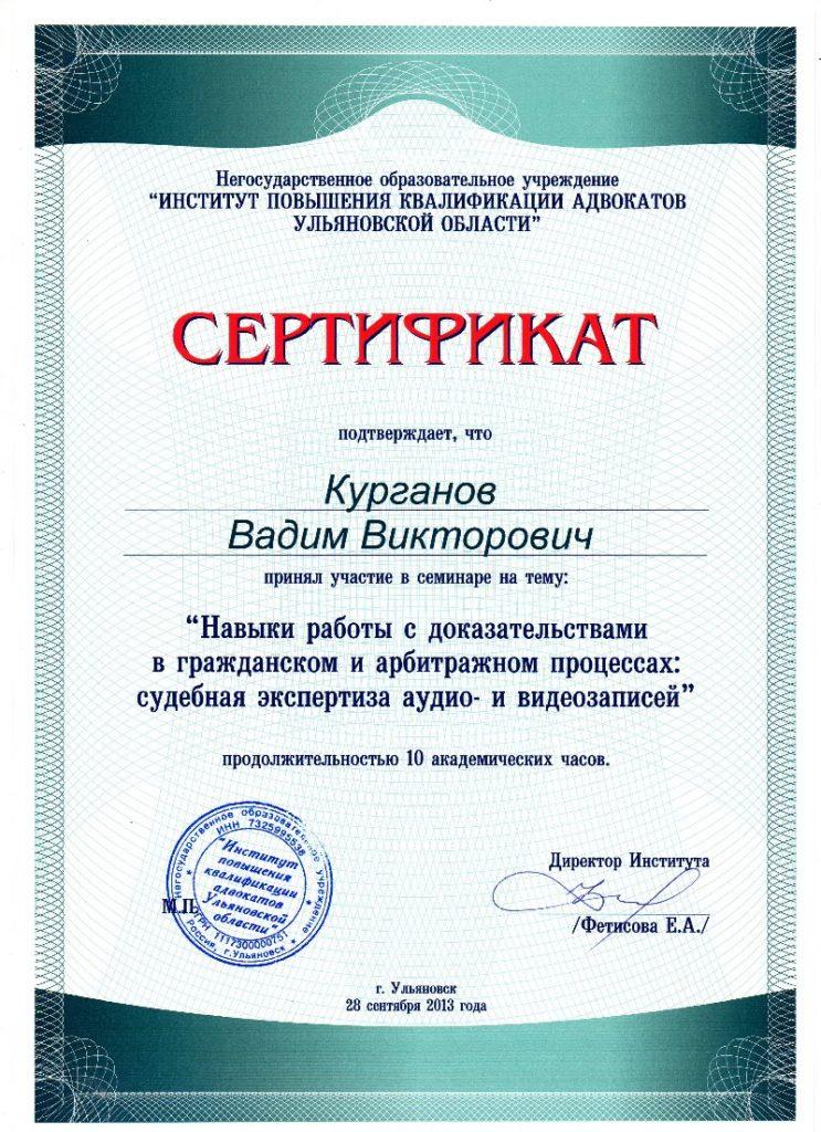Ленинский районный суд г краснодара официальный сайт канцелярия