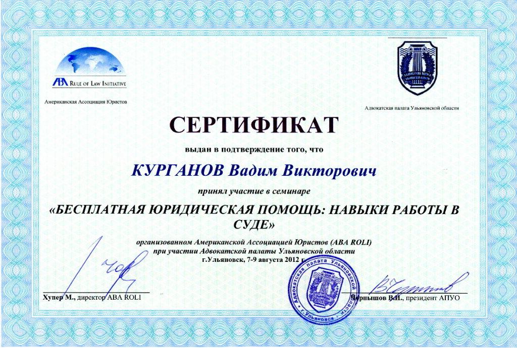 Цбдуиг фмс россии база данных официальный сайт