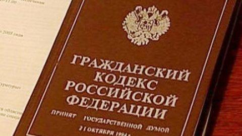 Гражданский адвокат в Ульяновске. Адвокат Вадим Курганов.