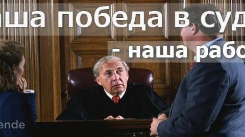 Договор аренды транспортного средства с правом выкупа.