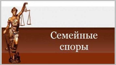 ульяновск юрист по семейным делам ходьба, успокаивая